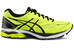 asics Gel-Pulse 8 - Chaussures de running - jaune